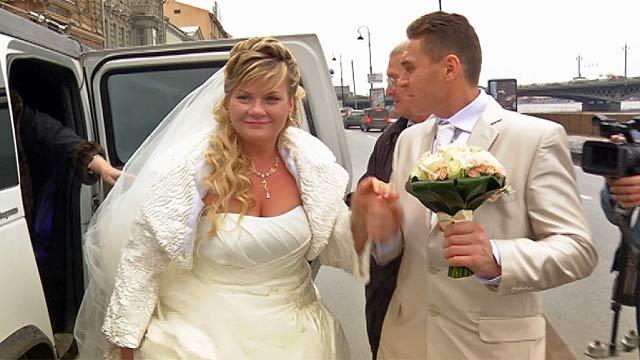 Многодетные невесты