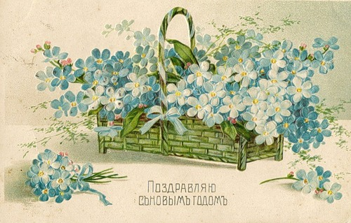 Дореволюционные открытки Новый Год