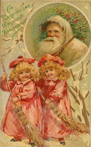Дореволюционные открытки Рождество