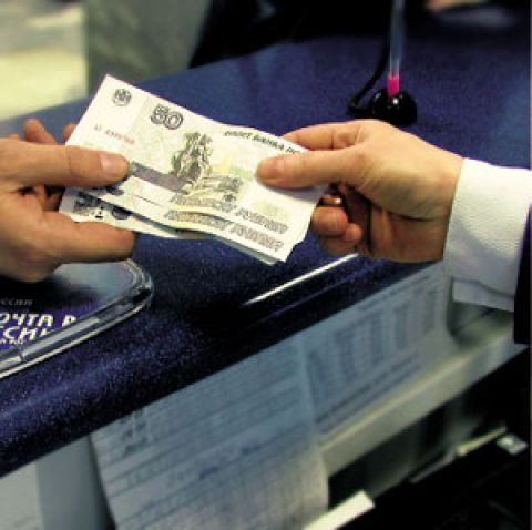 исчез; как оформить кражу денег на предприятии лет